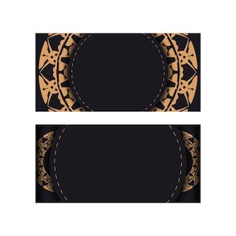 Biglietto di auguri in nero con ornamento greco marrone