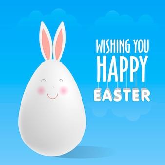 Biglietto di auguri, buona pasqua. uovo di pasqua con orecchie di coniglio. illustrazioni vettoriali realistiche