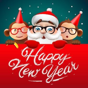 Biglietto di auguri, carta di felice anno nuovo con babbo natale e scimmie.