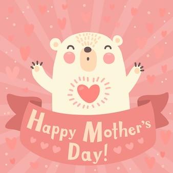 Biglietto di auguri per mamma con simpatico orso.