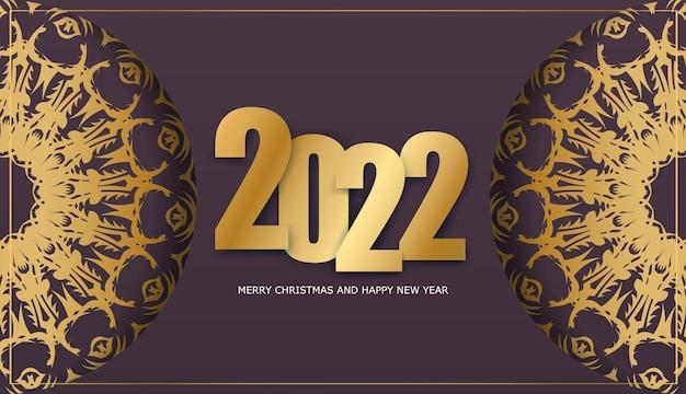 Modello di biglietto di auguri 2022 felice anno nuovo colore bordeaux con ornamenti d'oro di lusso
