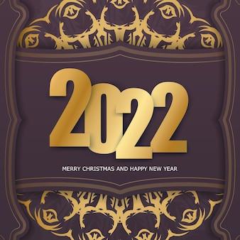Modello di biglietto di auguri 2022 felice anno nuovo colore bordeaux con motivo dorato di lusso