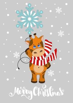Biglietto di auguri con giraffa di natale. iscrizione disegnata a mano di buon natale. stampa su tessuto, carta, cartoline, inviti.