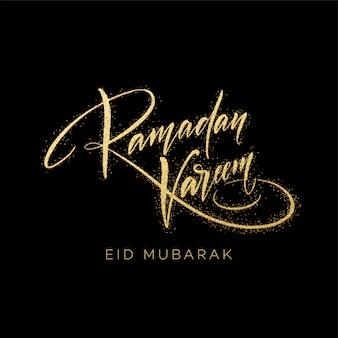 Biglietto di auguri con testo creativo ramadan kareem realizzato con glitter dorati.