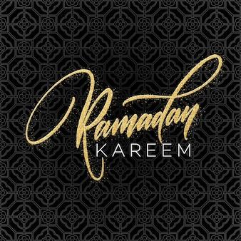 Biglietto di auguri con testo creativo ramadan kareem realizzato da glitter dorati.