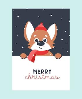 Biglietto di auguri con simpatico cane. cane in un cappello e una sciarpa. nuovo anno. buon natale.