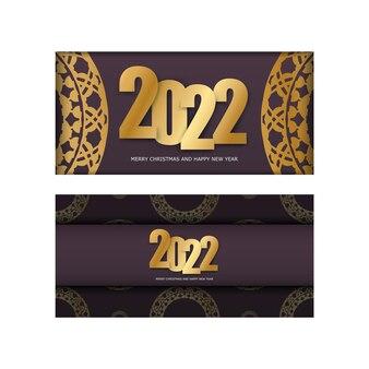 Modello di volantino di auguri 2022 felice anno nuovo colore bordeaux ornamento astratto oro