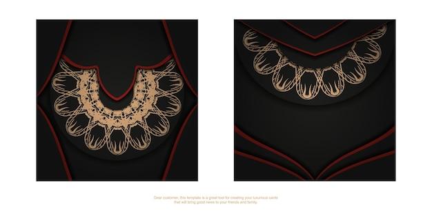 Modello di volantino di auguri in colore nero con motivo astratto marrone