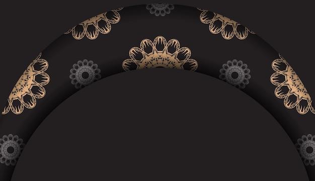 Modello di volantino di auguri in nero con ornamenti greci marroni