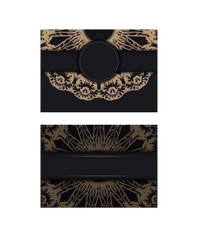 Modello di volantino di auguri in nero con ornamento vintage marrone