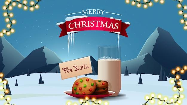 Cartolina d'auguri con i biscotti con un bicchiere di latte per babbo natale