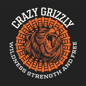 Orso grizzly isolato illustrazioni d'archivio