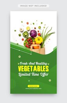 Modello di progettazione di storie di instagram di cibo di generi alimentari