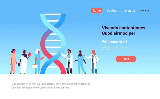 Gruppo arabo dottori ospedale dna analisi genetica comunicazione forum