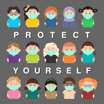 Gruppo di bambini che indossano maschere mediche per prevenire la malattia