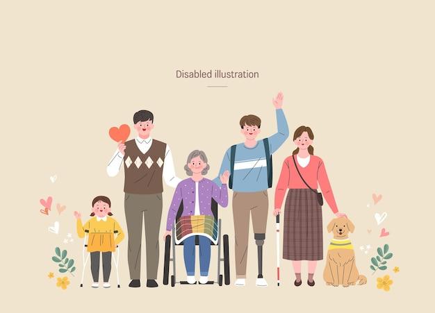 Un gruppo di illustrazione di persona disabile