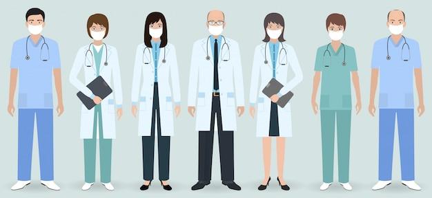 Raggruppa medici, infermieri e paramedici in maschera. team medico. personale ospedaliero.