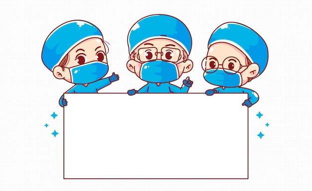 Gruppo di medici felici che tengono l'illustrazione bianca del bordo in bianco