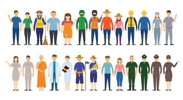Gruppo di persone varie professioni e occupazioni