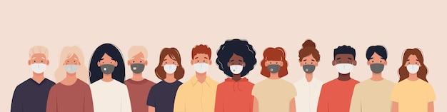Gruppo di persone di diverse nazionalità che indossano maschere mediche per prevenire malattie, influenza, inquinamento atmosferico, aria contaminata, inquinamento mondiale. illustrazione vettoriale in uno stile piatto