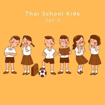 Gruppo di ragazzi della scuola secondaria thailandese isolati su sfondo illustrazione vettoriale Vettore Premium