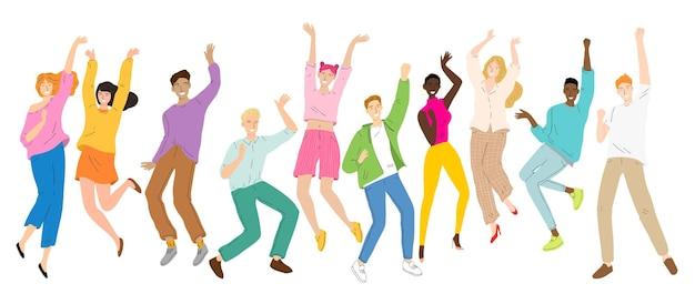 Gruppo di giovani ballerini felici, personaggi danzanti, uomini e donne festa da ballo, discoteca.