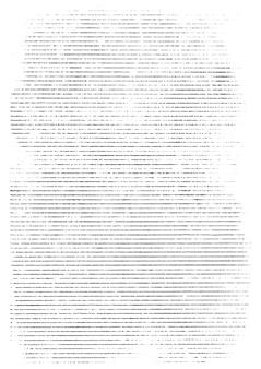 Concetto di struttura sporca lineare grunge