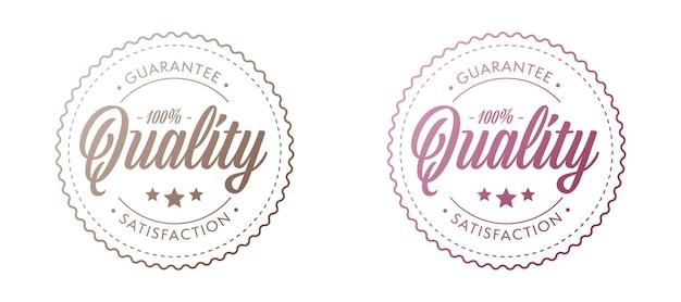 Insieme del timbro di garanzia. adesivo di soddisfazione di qualità premium.