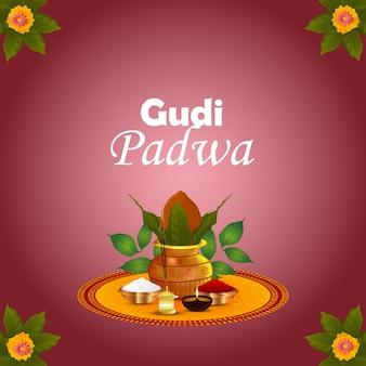 Biglietto di auguri per la celebrazione di gudi padwa con l'illustrazione tradizionale del kalash