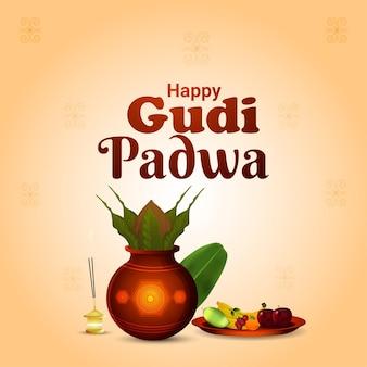 Fondo di festival indiano del sud di gudi padwa