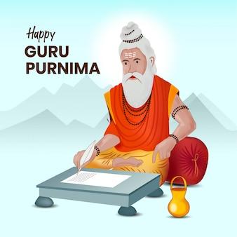 Modello di saluto di guru purnima
