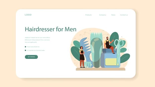 Banner web o pagina di destinazione del parrucchiere. idea di cura dei capelli in salone.
