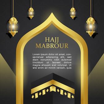 Hajj mabrour sfondo nero e oro di lusso con lanterna e kabah