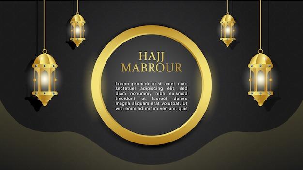 Hajj mabrour sfondo nero e oro di lusso con lanterna