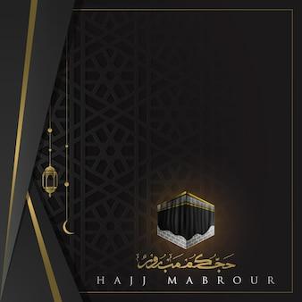 Hajj mabrour biglietto di auguri motivo floreale islamico disegno vettoriale con bella calligrafia araba
