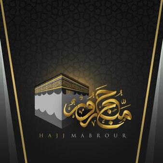 Hajj mabrour saluto islamico illustrazione sfondo design con bellissimo motivo floreale kaaba e calligrafia araba