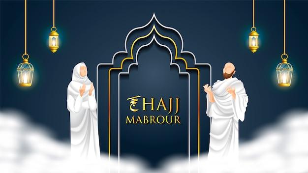 Hajj mabrour uomo e donna che pregano il pellegrinaggio islamico