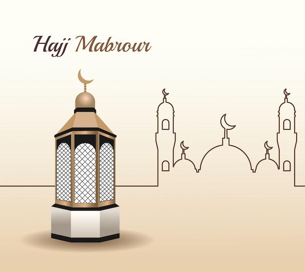 Celebrazione di hajj mabrur con scena della moschea