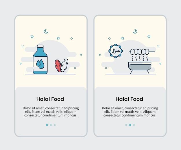 Modello di onboarding delle icone di cibo halal per l'illustrazione vettoriale della progettazione dell'applicazione dell'interfaccia utente dell'interfaccia utente mobile
