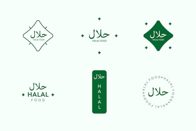 Collezione logo halal