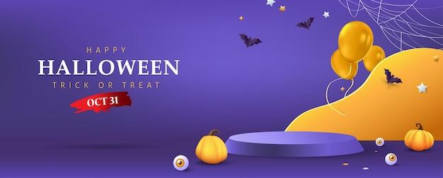 Sfondo di halloween con display del prodotto di forma cilindrica ed elementi festivi halloween