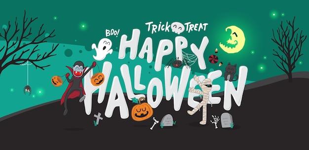 Sfondo festa di halloween al concetto di notte.