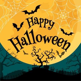 Banner di halloween nella notte spettrale - happy halloween.
