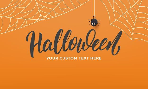 Banner di halloween con scritte e ragnatela
