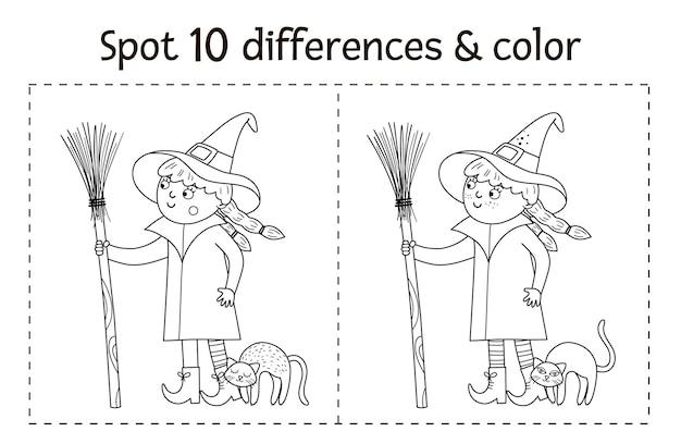 Gioco in bianco e nero delle differenze del ritrovamento di halloween per i bambini attività educativa autunnale con simpatica strega, scopa, gatto. foglio di lavoro stampabile o pagina da colorare con carattere sorridente.