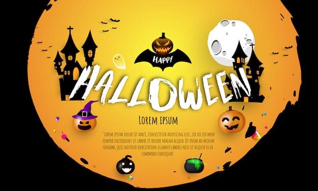 Sfondo di carnevale di halloween Vettore Premium