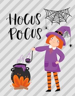 Cartolina d'auguri del fumetto di halloween. bambina in costumi di halloween di strega, calderone con pozione, ghirlanda di bandiere, copia spazio per il testo, modello vettoriale di vacanza tradizionale