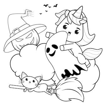 Libro da colorare di halloween strega bambina carina11