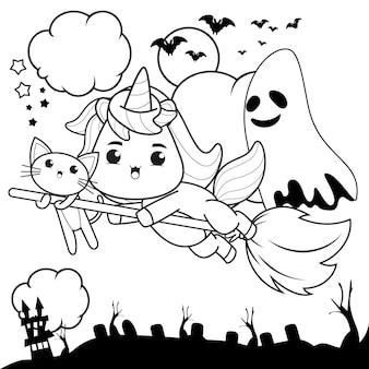 Libro da colorare di halloween con unicorno carino16