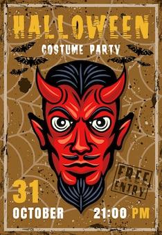 Manifesto dell'invito della festa in costume di halloween con l'illustrazione di vettore della testa del diavolo rosso cornuto in stile vintage. texture e testo grunge separati a strati